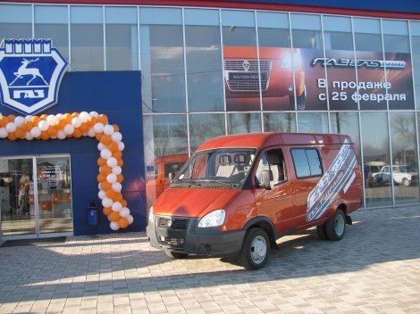 """В этот день начинаются продажи нового модернизированного коммерческого автомобиля  """"Газель-Бизнес """" в дилерской сети..."""